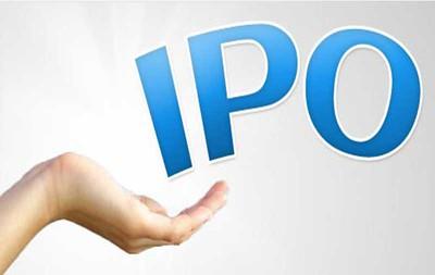 तेह्रथुम पावर कम्पनीको आईपीओ खुल्यो