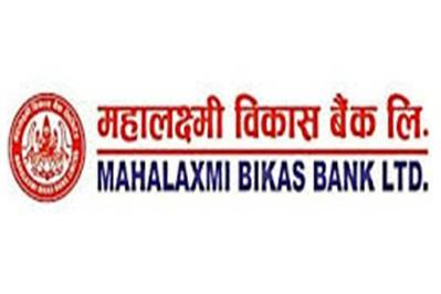 प्रुडेन्सियल इन्स्युरेन्सको शेयर बिक्री गर्दै महालक्ष्मी विकास बैंक