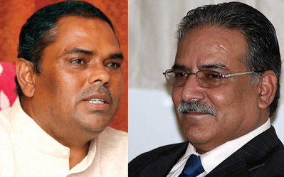 Leaders Dahal and Yadav hold meeting with leader Nepal